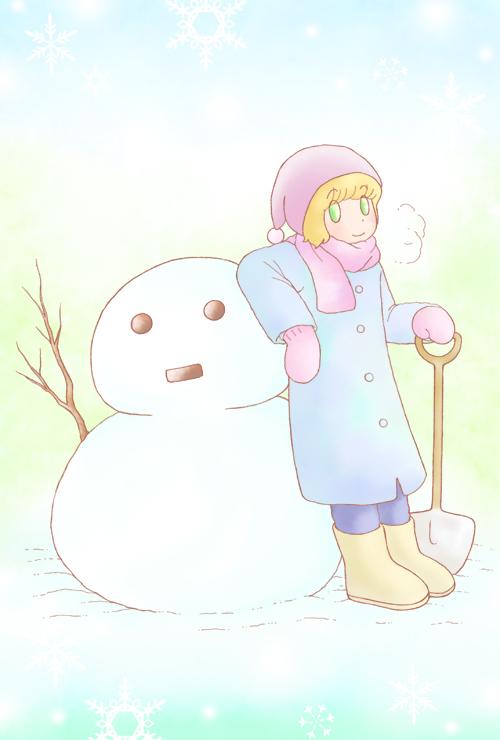 寒中お見舞い申し上げます