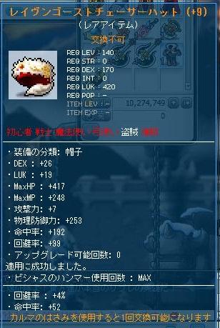 Maple111018_031824.jpg