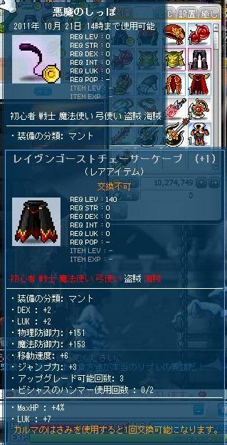 Maple111018_031839.jpg
