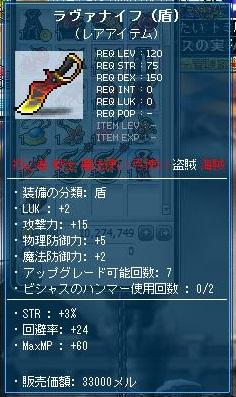 Maple111018_031911.jpg