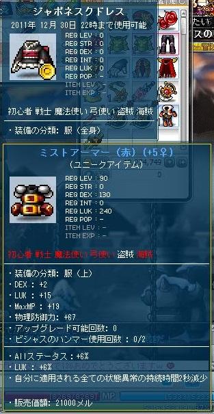 Maple111018_031928.jpg
