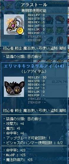 Maple111018_031929.jpg