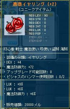 Maple111018_034931.jpg
