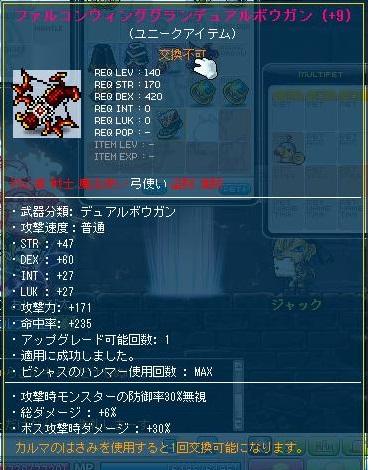 Maple120219_180353.jpg