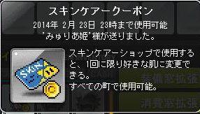 1_201311271114325dc.jpg