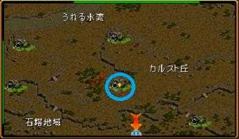 メインクエ、洞窟の宝石