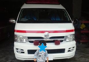 救急車 2012.4