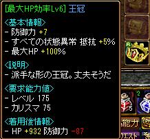 HP100頭