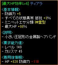 HP98%頭