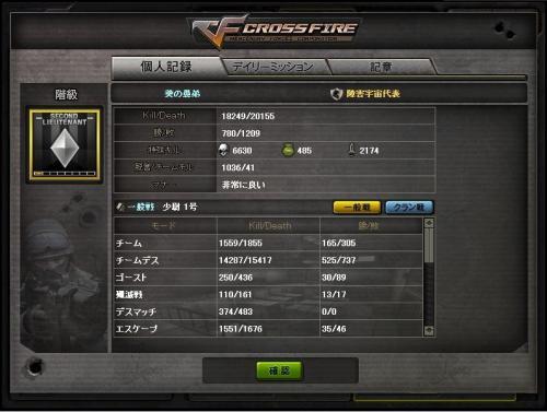 Maple0022_convert_20111222015729.jpg