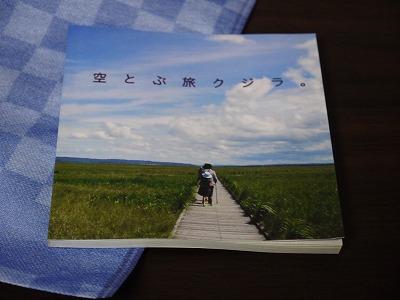 001_20120217204510.jpg