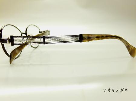CHARMANT Line Art シャルマンラインアート オペラコレクション XL1068BR