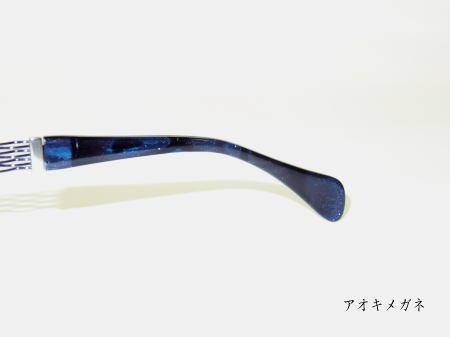 CHARMANT Line Art シャルマンラインアート オペラコレクション XL1070BL