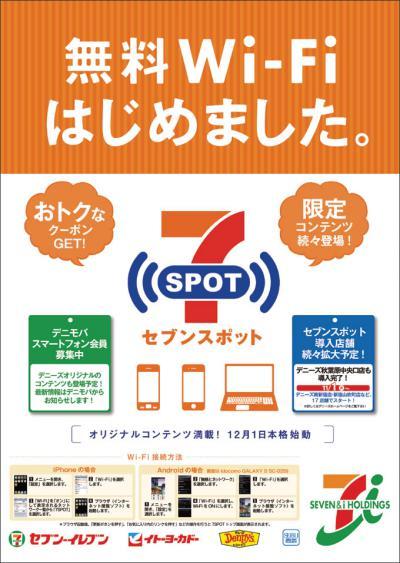 01_20111102194305.jpg