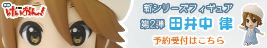 02_20120211235413.jpg