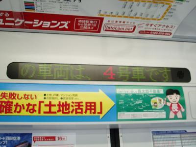 03_20111126173813.jpg