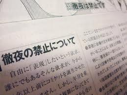 04_20111121185503.jpg