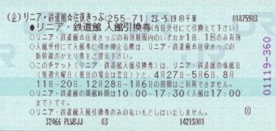 05_20111222165149.jpg