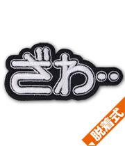 09_20111111085309.jpg
