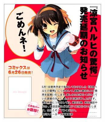 09_20111121190834.jpg