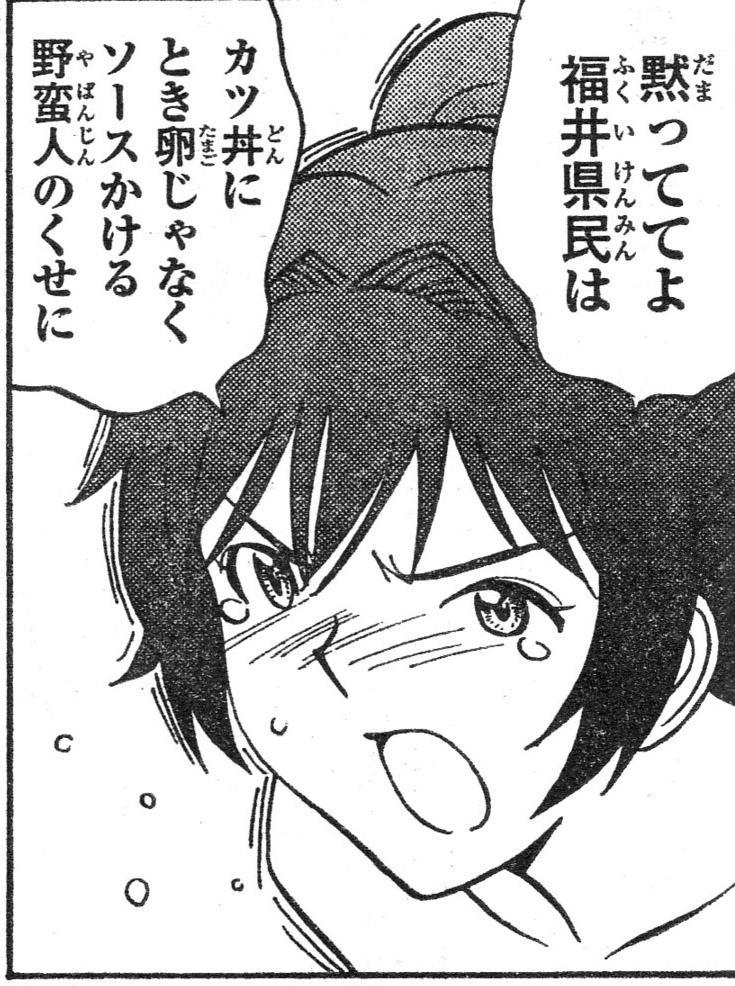 本日の会話・ネタ画像 ミカるんX...