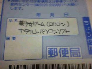 20061215125843.jpg
