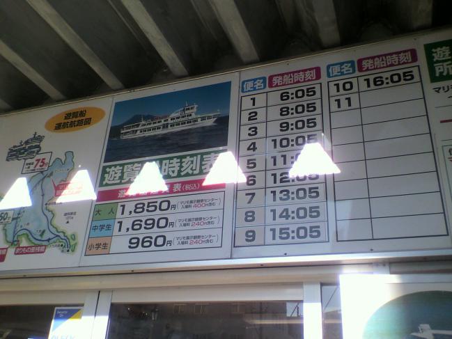2011102011500000.jpg