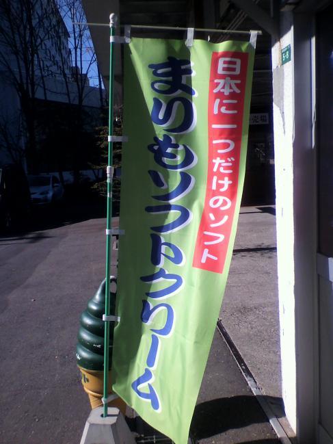 2011102011500001.jpg