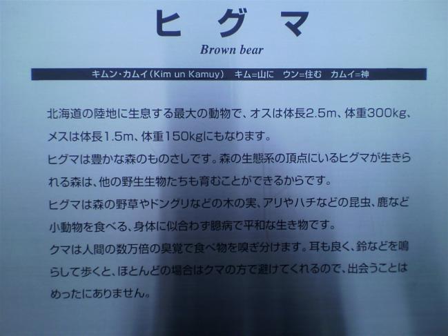 2011102016110001.jpg