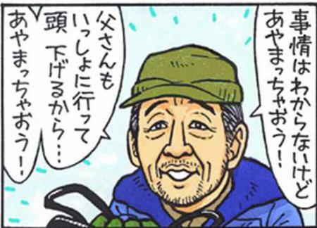 201202068.jpg