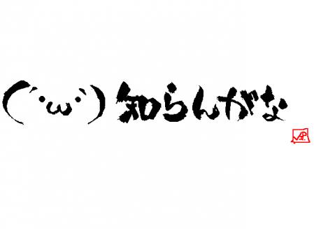201202091_20120210130112.jpg
