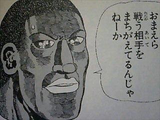 201202132.jpg