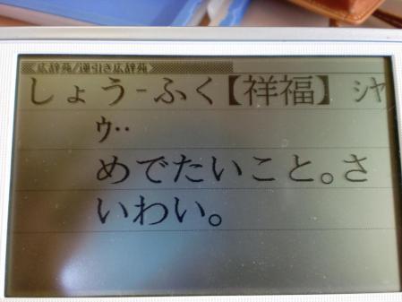 CIMG0428_20120108182817.jpg