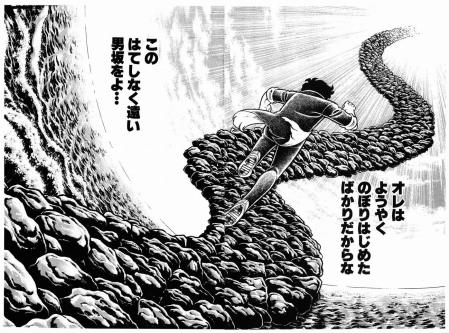 oreahyouyaku.jpg