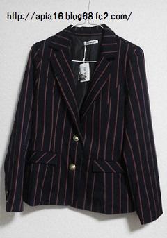 RIOで買ったジャケット