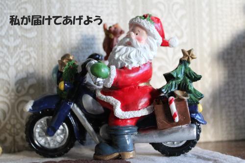 IMG_1630_convert_20121116085257.jpg