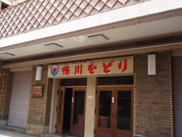 歌舞練場2