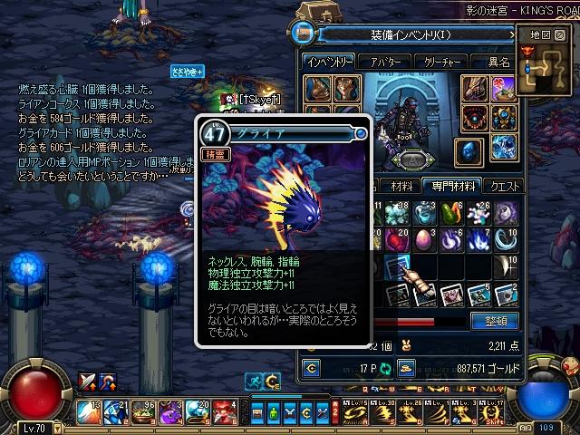 ScreenShot2011_1228_162935850.jpg