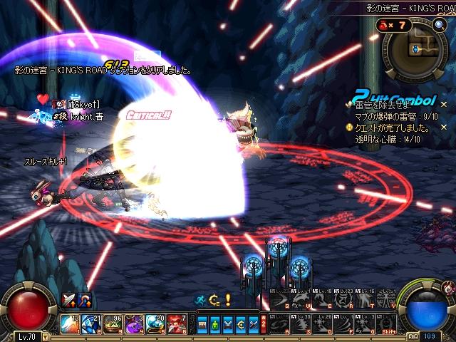 ScreenShot2011_1228_170025132.jpg
