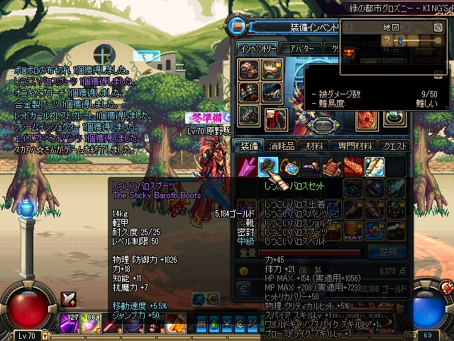 ScreenShot2011_1228_202846654.jpg