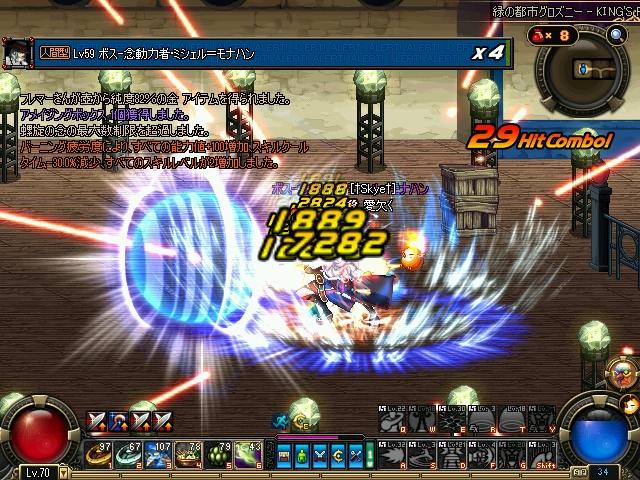 ScreenShot2012_0204_175448988.jpg