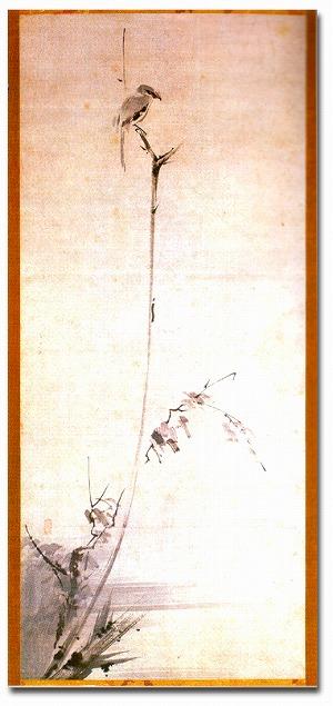 宮本武蔵・百舌鳥