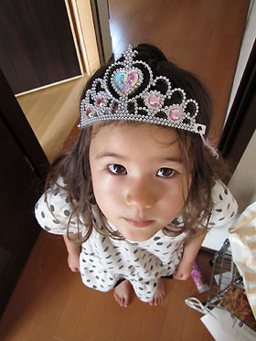 princess110913.jpg