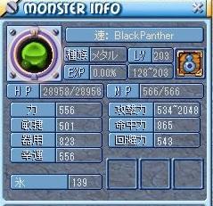 MixMaster_18.jpg