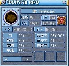MixMaster_21.jpg