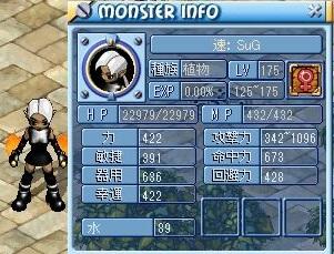 MixMaster_36.jpg