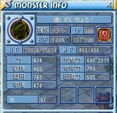 MixMaster_43.jpg