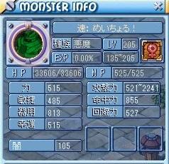 MixMaster_45.jpg