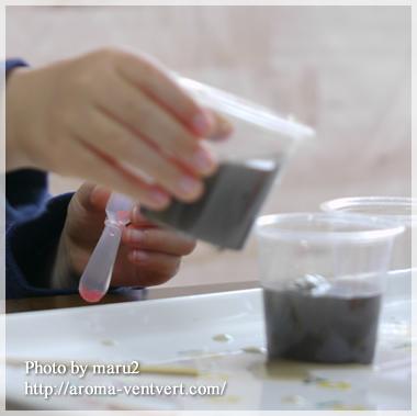 八王子の自宅サロンでWebデザイン日記★セラピスト御用達格安ホームページ制作・パワーストーンブレスレットデザイナー養成講座-色の科学じっけんセット