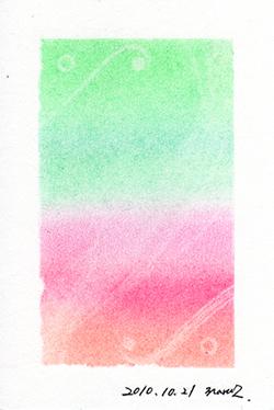 まるまるの【八王子のパワーストーンスクール&ショップでWebデザイン日記】格安ホームページ制作・パワーストーン*デザイナー養成講座-B99